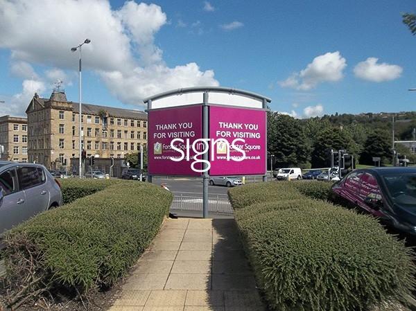 Forster Square Shopping Park Totem Signage